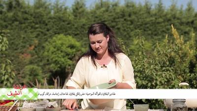 Chef's Garden - Episode 9